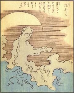 ShunsenKatsuraotoko